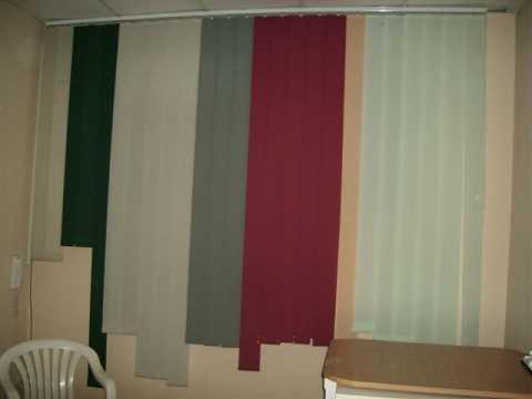 Trakaste zavese